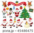 クリスマス ベクター セットのイラスト 45486475