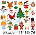クリスマス キャラクター かわいいのイラスト 45486476