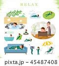 flat type school girl green jersey_relax 45487408