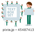 flat type school girl green jersey_text box 45487413
