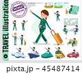 flat type school girl green jersey_travel 45487414