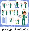 flat type school girl green jersey_complex 45487417
