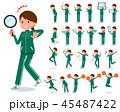 flat type school girl green jersey_Action 45487422