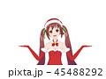 女性 メス クリスマスのイラスト 45488292