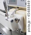 ソフトクリームサーバー 45488849