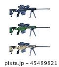 銃 45489821