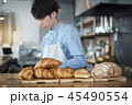 カフェ ベーカリー パン屋の写真 45490554