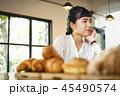 女性 カフェ 客の写真 45490574