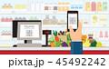 コード 支払い 支払のイラスト 45492242