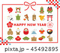正月 年賀状 ベクターのイラスト 45492895