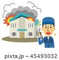 施工ミスにより爆破させた家と業者 45493032