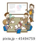 打ち合わせ 会議 ビジネスのイラスト 45494759