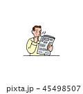 新聞を読みながらコーヒーを飲む男性 45498507
