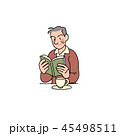 コーヒーを飲みながら読書をするお父さん 45498511