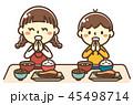 和食 子供 食事のイラスト 45498714
