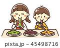 餅 子供 食べるのイラスト 45498716