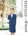 ビジネスウーマン 女性 人物の写真 45501658