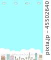 街 街並み 空のイラスト 45502640