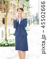 ビジネスウーマン 女性 人物の写真 45502666