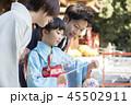神社でお神籤を見る親子 七五三イメージ 45502911