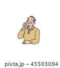 飲む 白バック 水のイラスト 45503094
