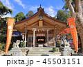 竈門神社 神社 宝満宮竈門神社の写真 45503151