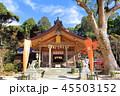 竈門神社 神社 宝満宮竈門神社の写真 45503152