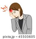 頭痛 偏頭痛 女性のイラスト 45503605