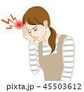 頭痛 偏頭痛 主婦のイラスト 45503612