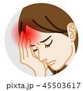 頭痛 偏頭痛 女性のイラスト 45503617