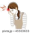 頭痛 偏頭痛 主婦のイラスト 45503633