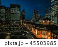 東京駅 駅 夜景の写真 45503985