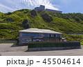 竜飛岬 龍飛館 風景の写真 45504614