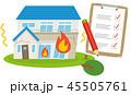 家 火事 火災のイラスト 45505761