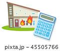 火事 火災 住宅のイラスト 45505766