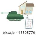 住宅関連イメージ 45505770