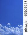 青空と雲 45505926