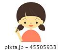 女の子 人物 笑顔のイラスト 45505933