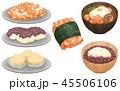 いろいろお餅 45506106