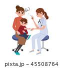インフルエンザ 注射 ベクターのイラスト 45508764