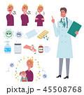 インフルエンザ 風邪 白バックのイラスト 45508768