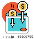 収入 所得 お財布のイラスト 45509755