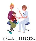 インフルエンザ 注射 ベクターのイラスト 45512501