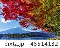 富士山 紅葉 秋の写真 45514132
