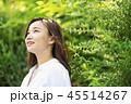 女性 ポートレート 人物の写真 45514267