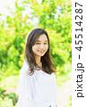 女性 ポートレート 笑顔の写真 45514287