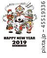 2019年賀状「七福人バンド」ハッピーニューイヤー 手書き文字スペース空き 45519336