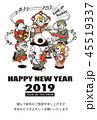 2019年賀状「七福人バンド」ハッピーニューイヤー 日本語添え書き付き 45519337