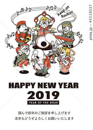 2019年賀状「七福人バンド」ハッピーニューイヤー 日本語添え書き付き