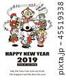 2019年賀状「七福人バンド」ハッピーニューイヤー 英語添え書き付き 45519338